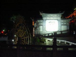 麗江古城入口