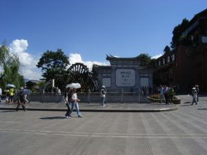 麗江古城の入口